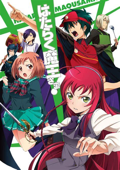 review anime hataraku maou sama hataraku maou sama cm review topic quot otaku quot