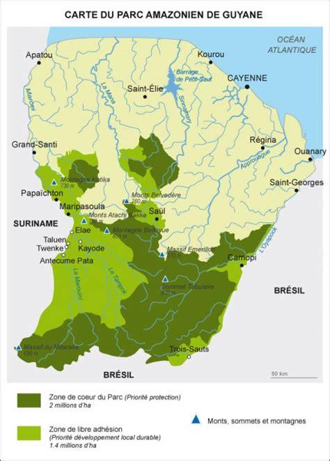Parc national   Parc Amazonien de Guyane