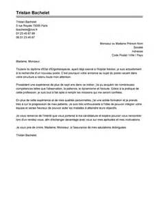 Lettre De Motivation Stage Hopital Lettre De Motivation Hopital Le Dif En Questions