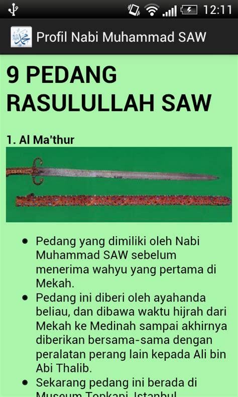 Keajaiban 9 Sunnah Rasulullah Saw eksplorasi bahasa melayu bersama cikgu rohani binti