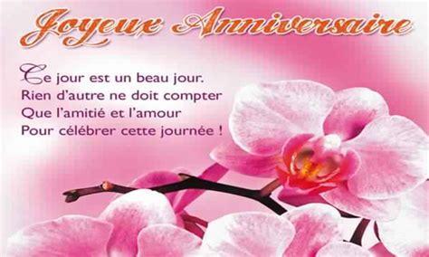 Cate De Voeux Gratuites by Modele Voeux Anniversaire Gratuit Document