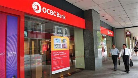 ocbc bank ocbc bank sift analytics pte ltd