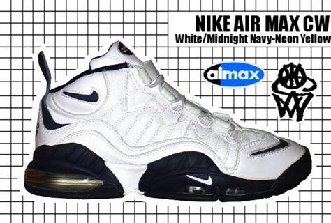Sepatu Nike Air Max2 nike air max cw mis zapas