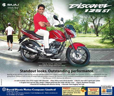 bajaj finance two wheeler loan customer care bajaj discover 125 st bike loan