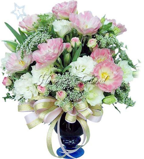 Flower Rubiah brilliant shades of king florist