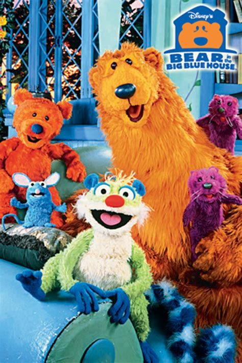 the big blue house bear in the big blue house products disney movies