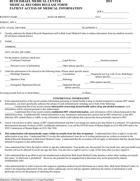 Nys Records Free New York Records Release Form 2 For Free Tidyform