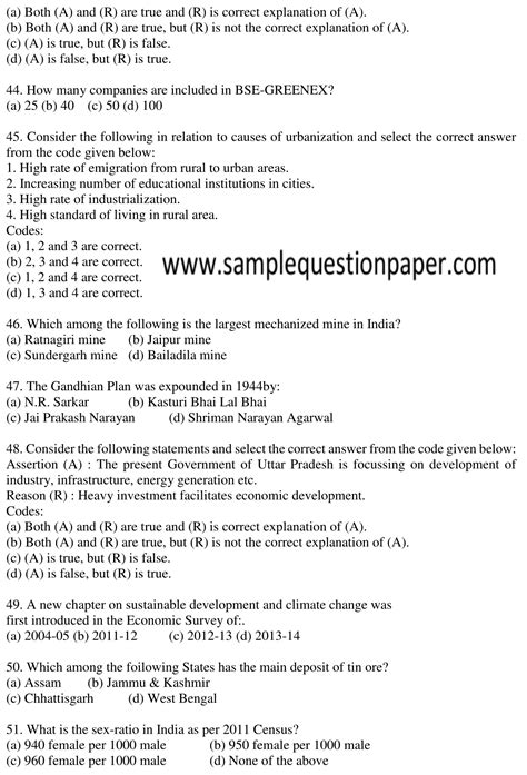 pattern of up pcs 2016 up lower pcs previous year question paper with answer key
