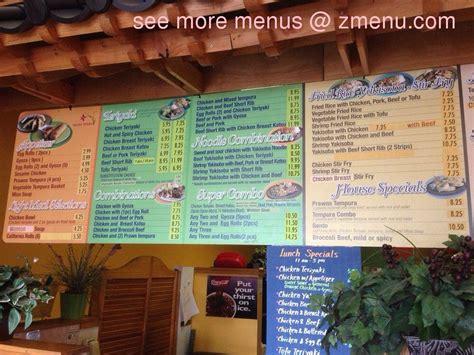 table pizza gig harbor menu of nagoya teriyaki restaurant gig harbor