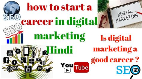 how to start a career in digital marketing is digital marketing a career all