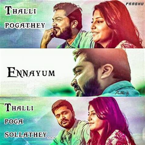 2016 tamil movie images with quotes tamil love movie quotes and pics tamil movie quotes