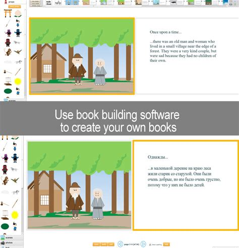 create own picture book how to find children books in your heritage language