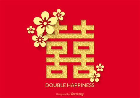 double happiness vector design   vector