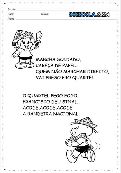 Música infantil Marcha Soldado para imprimir - SÓ ESCOLA