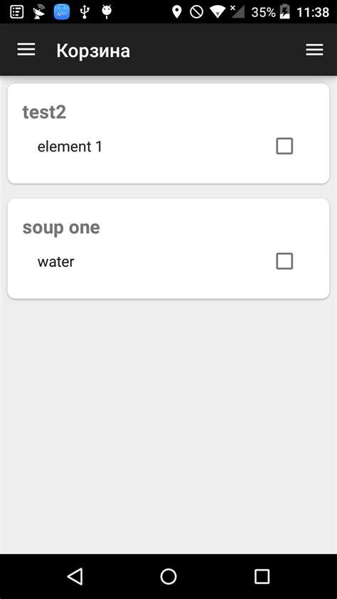 android layout height px android почему не отображается полностью listview