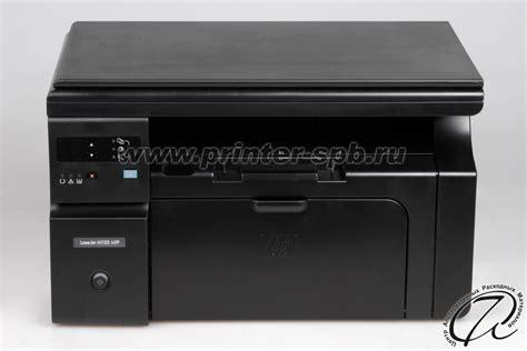 resetter hp laserjet m1132 mfp принтер hp laserjet m1132 mfp инструкция по применению