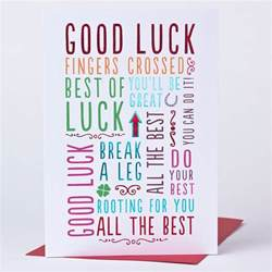 luck card best of luck only 89p