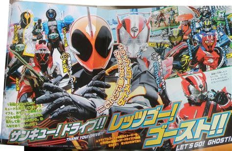 Kamen Rider Drive Enter Kamen Rider Ghost Orends Rider Preview Kamen