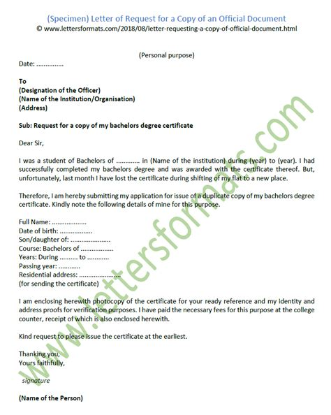 sample letter request copy official document