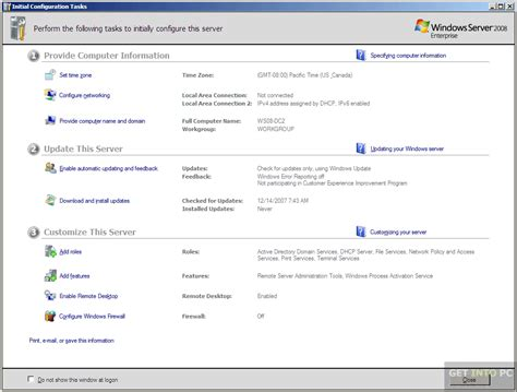 format factory getintopc windows server 2008 foundation oem