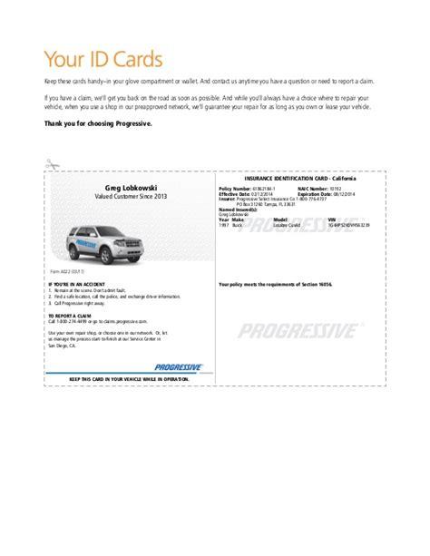 Pgr insurance idcard (1)