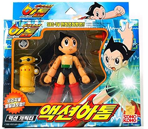 Takara Tomy The Collection Of World Shark Gift Set astro boy robita figure doll takara sonokong