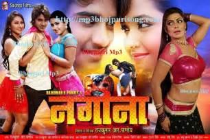 Dj remix mp3 songs bhojpuri mp3 songs download bhojpuri bhojpuri mp3