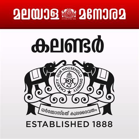 hitler biography pdf in telugu 6 month calendar pdf page 2 calendar template 2016