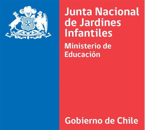 ley 14 ministerio de gobierno file logotipo de la junji png wikimedia commons
