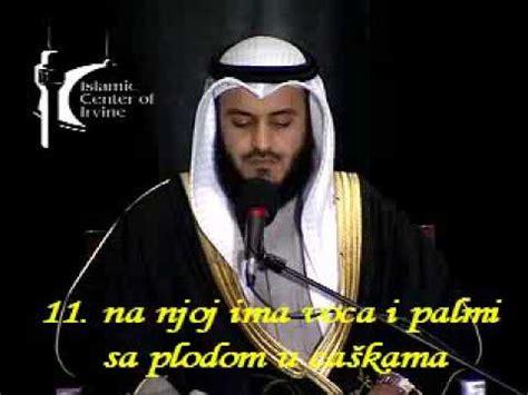 download mp3 ar rahman mishary rashid milostivi ar rahman rashid mishary youtube