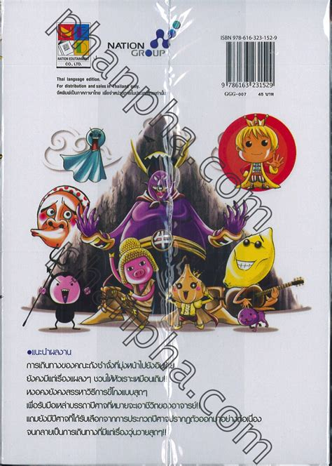 Gogogo To The West Vol 3 Konishi Noriyuki Komik Cabutan Bekas ned เนช น phanpha book center ผ านฟ าบ คเซ นเตอร
