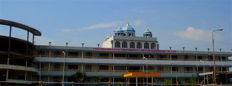 Mba In Vinayaka Mission Salem by File Vinayaka Mission Engineering College Salem Jpg
