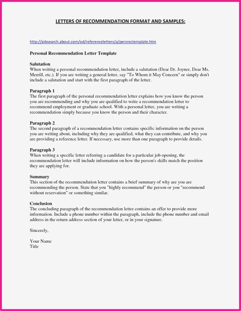 good recommendation letter letter format business