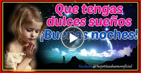 imagenes de buenas noches querida familia buenas noches querida familia dios los bendiga y los