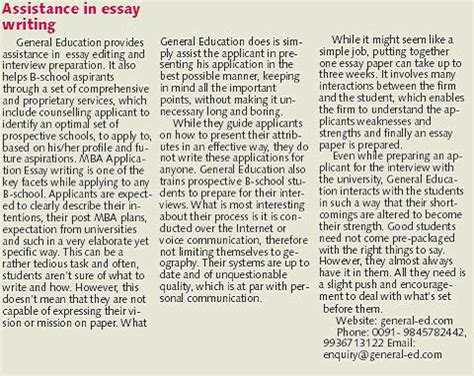 Nus Mba Recommendation Questions by General Education Genedmba In Media Find Press Comments