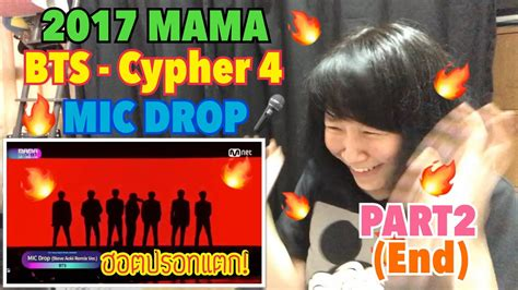 download mp3 bts mama download lagu bts mama 2017 cypher 4 mic drop remix