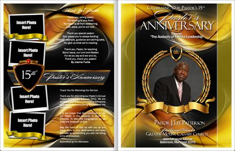 pastor anniversary program video dailymotion
