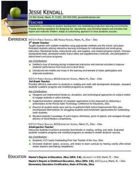 Reading Resume by Student Resume Student Resume Sle