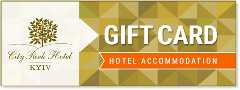 Park City Gift Cards - gift card