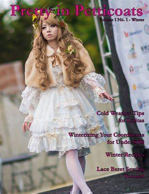 links petticoat discipline quarterly pretty in petticoats volume 1 no magcloud