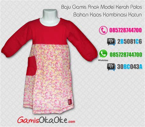 Model Kaos Anak Terbaru Xs S baju gamis anak remaja 2013 gamis murni