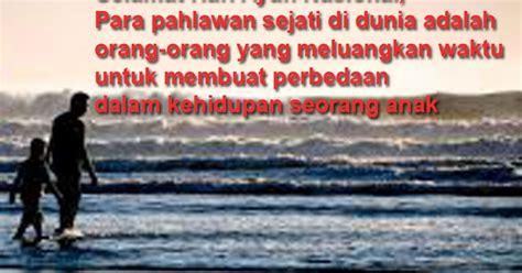 quotes  gambar ucapan hari ayah nasional  indonesia