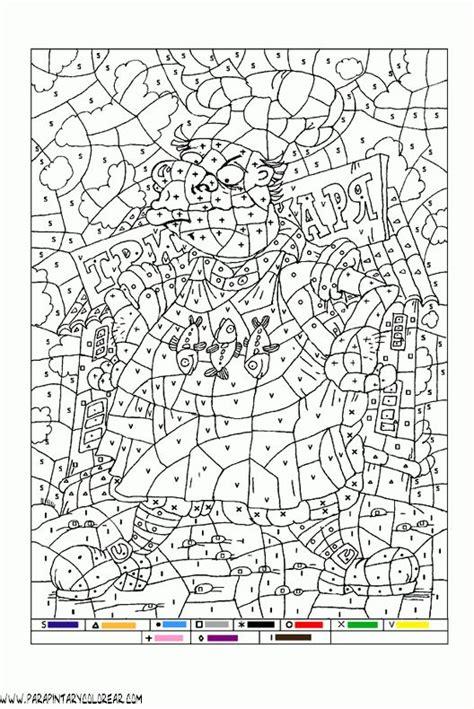 dibujos para colorear con numeros resultado de imagen de dibujos para colorear con n 250 meros
