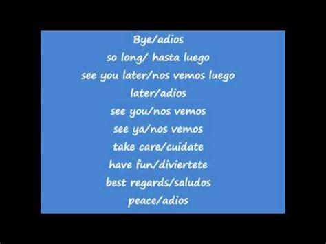 youtube imagenes saludos en ingles curso de ingles con pronunciacion leccion 3 saludos y