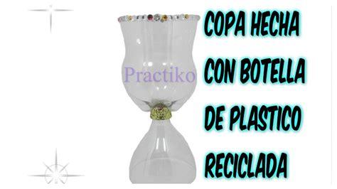 imagenes de como hacer una copa de futbol nueva version como hacer una copa con botella de plastico