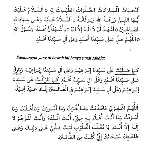 bacaan tahiyyat tasyahhud akhir bacaan dalam solat dan maknanya nota syurga