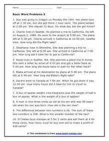 telling time worksheets word problems book covers