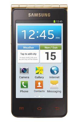 Harga Samsung J5 Prime Sm G570 spesifikasi samsung galaxy w samsung galaxy golden