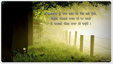 shamshan ghat desicommentscom