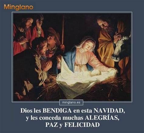 imagenes de navidad cristianas catolicas felicitaciones de navidad cristianas